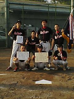 野球大会優勝しちゃた!!