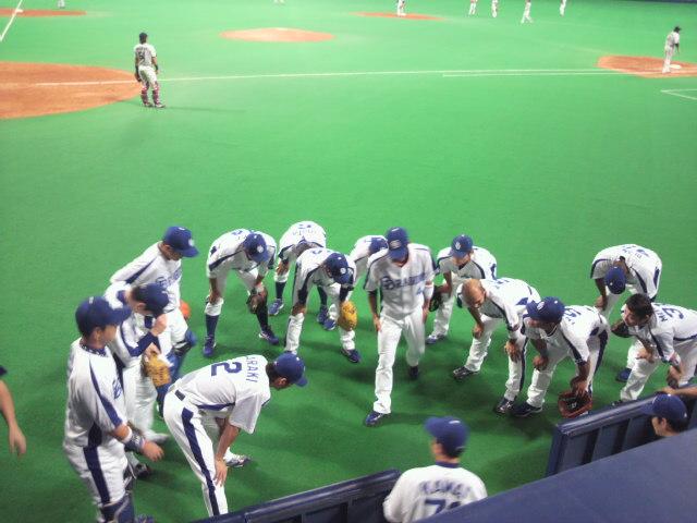 野球観戦!